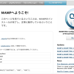 groonga対応のMySQLをMAMPで使ってみる。