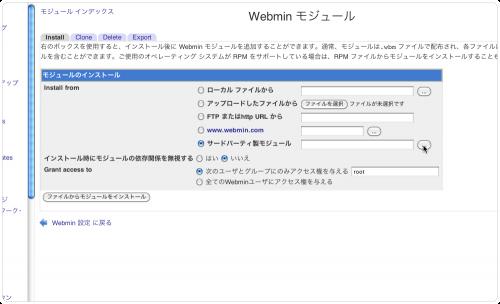 webminstat