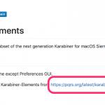 【USキーボード】macOS Sierra で入力ソースの切り替えをKarabinerの左⌘/右⌘を使えるようにする